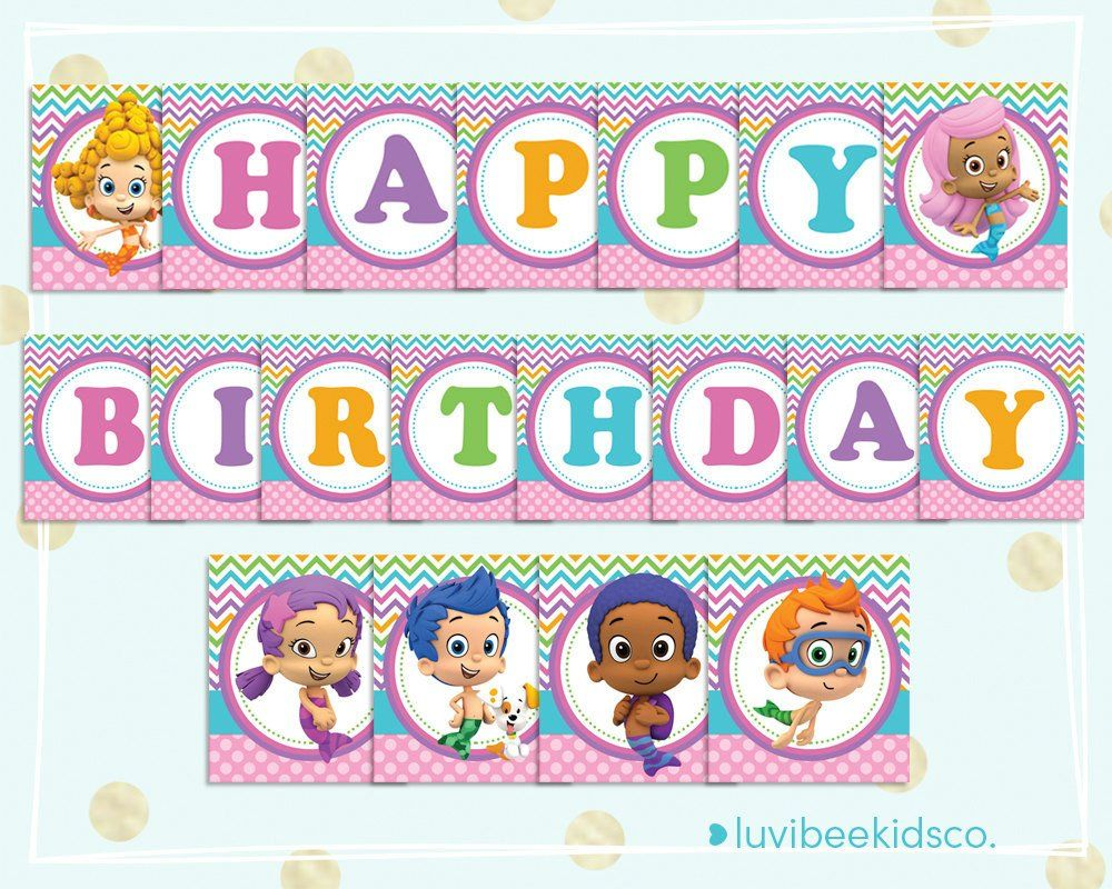 Bubble Guppies Happy Birthday Banner Printable Pdf Banner For Girls Multicolored Bubble Guppies Birthday Bubble Guppies Birthday Party Happy Birthday Banner Printable