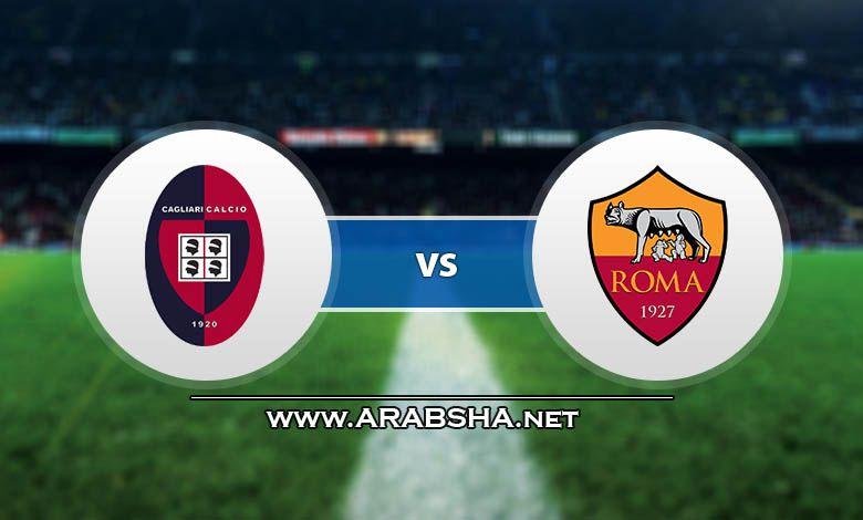 الاسطورة مشاهدة مباراة روما وكالياري بث مباشر 23 12 الدوري الايطالي Sport Team Logos Team Logo Juventus Logo