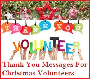 Christmas Thank You Messages Christmas Volunteers Volunteer Christmas Christmas Thank You Christmas