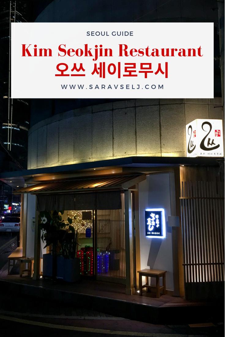 Seoul Restaurant Owned By Idol Seoul Seokjin Restaurant