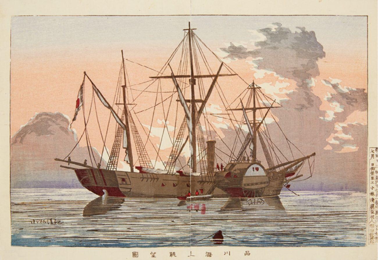 Tsukioka Yoshitoshi (1839-1892) and Kobayashi Kiyochika (1847-1915)  a) Chûban, yoko-e. Title: Koronbusu no yû. The arrival of Columbus' ship. With explanatory text. Signed: Motome ni ôjite Taiso Yoshitoshi ga. Seal: Taiso. Publisher: Tsunajima Kamekichi. Date: Meiji 16 (1883). b) Ôban, yoko-e. Title: Shinagawa kaijô chôbô no zu. Foreign ship in the pink sunset. Signed: Kobayashi Kiyochika. Publisher: Fukuda Kumajirô. Date: Meiji 12 (1879). (2) Good to very good impressions, good colours…