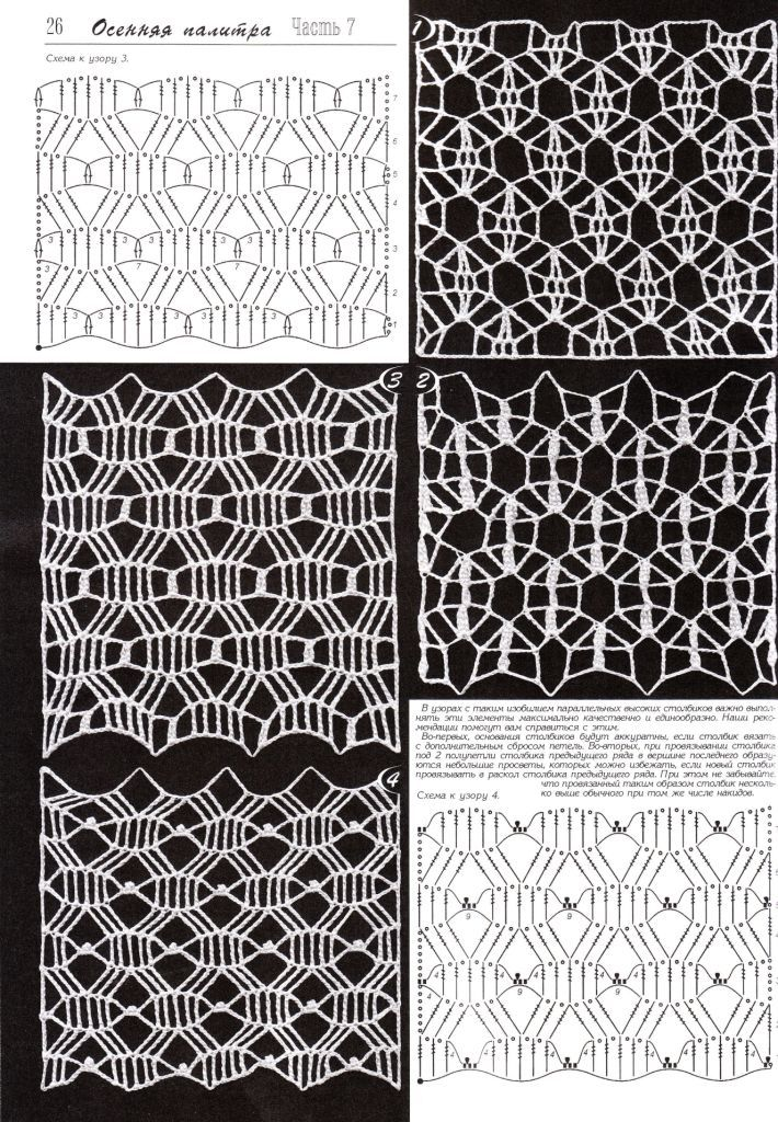 fisherman pattern | häkelmuster | Pinterest | Häkelmuster, Muster ...