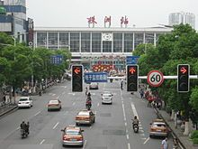 Zhuzhou - Wikipedia, the free encyclopedia