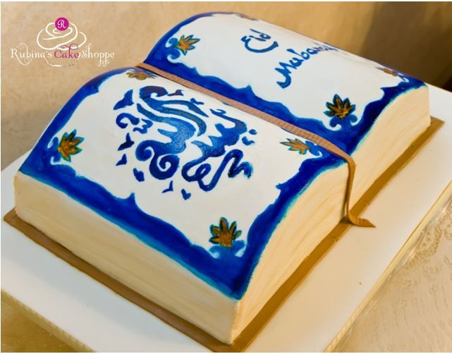 A Book Quran Cake Hand Painted With Arabic Caligraphy