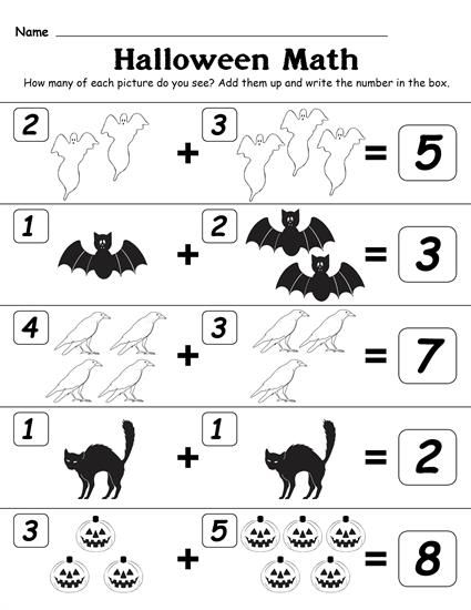 Printable Halloween Themed Addition With Pictures Worksheet Halloween Worksheets Halloween Worksheets Free Halloween Math Worksheets