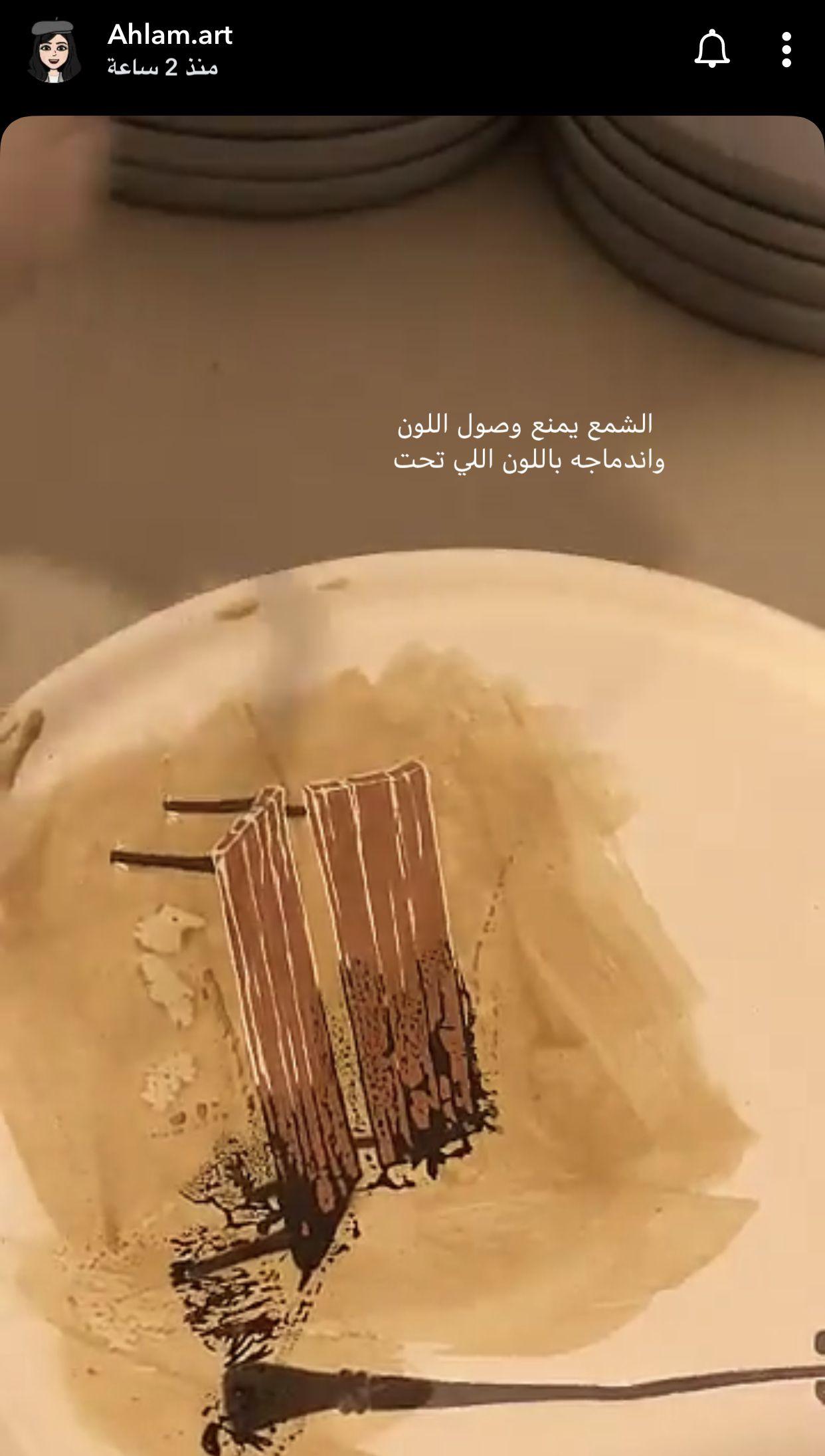 الرسم على الفخار Tableware Diy Plates
