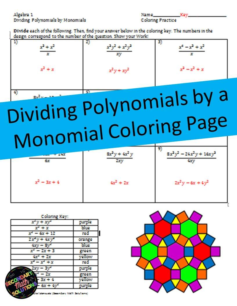 Dividing Polynomials By A Monomial Coloring Activity Polynomials Geometry Lesson Plans Algebra Worksheets
