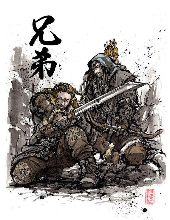 8 x 10 print Kili and Fili by Hobbit brothers of Japanese calligraphy