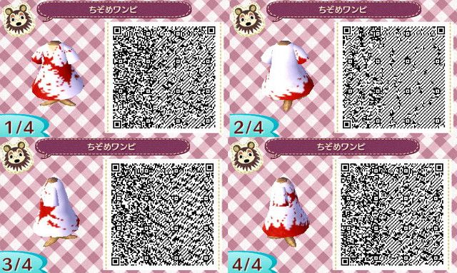 Bloody Hospital Gowns - Animal Crossing New Leaf