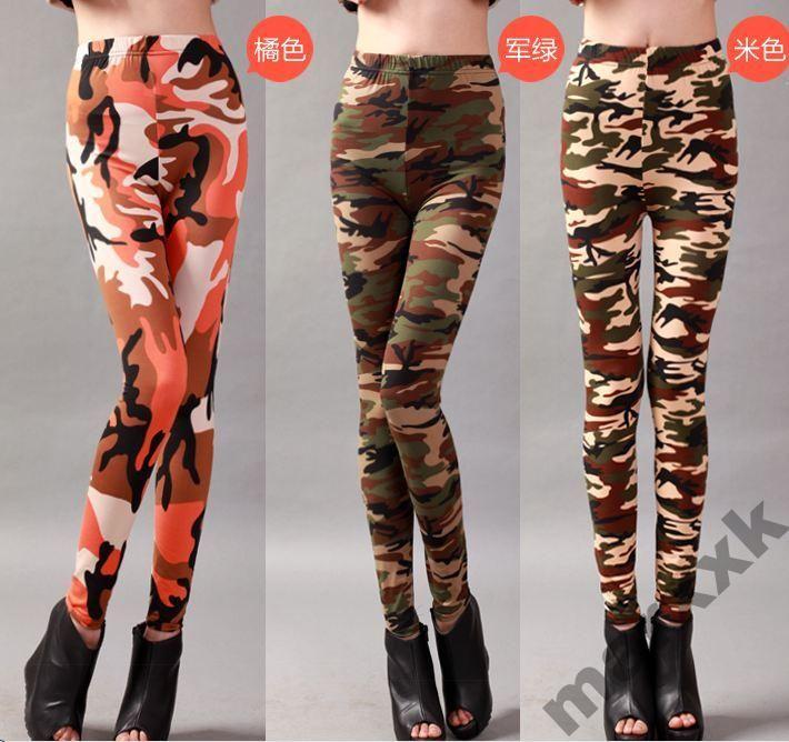 Spodnie Damskie Moro Legginsy Legins Wys Gratis 4871008933 Oficjalne Archiwum Allegro Camouflage Leggings Leggings Fashion Fashion Pants