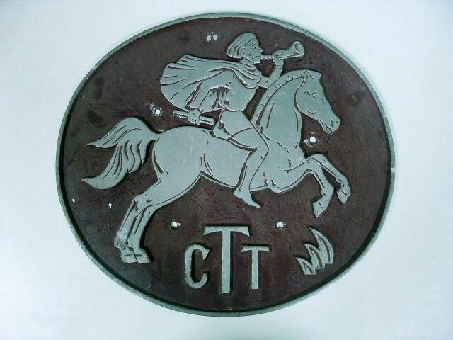 CTT Portuguese Mail Transportation Service Antique Sign via Fundação Museu Nacional Ferroviário FMNF (PT) - Railway/Train National Museum