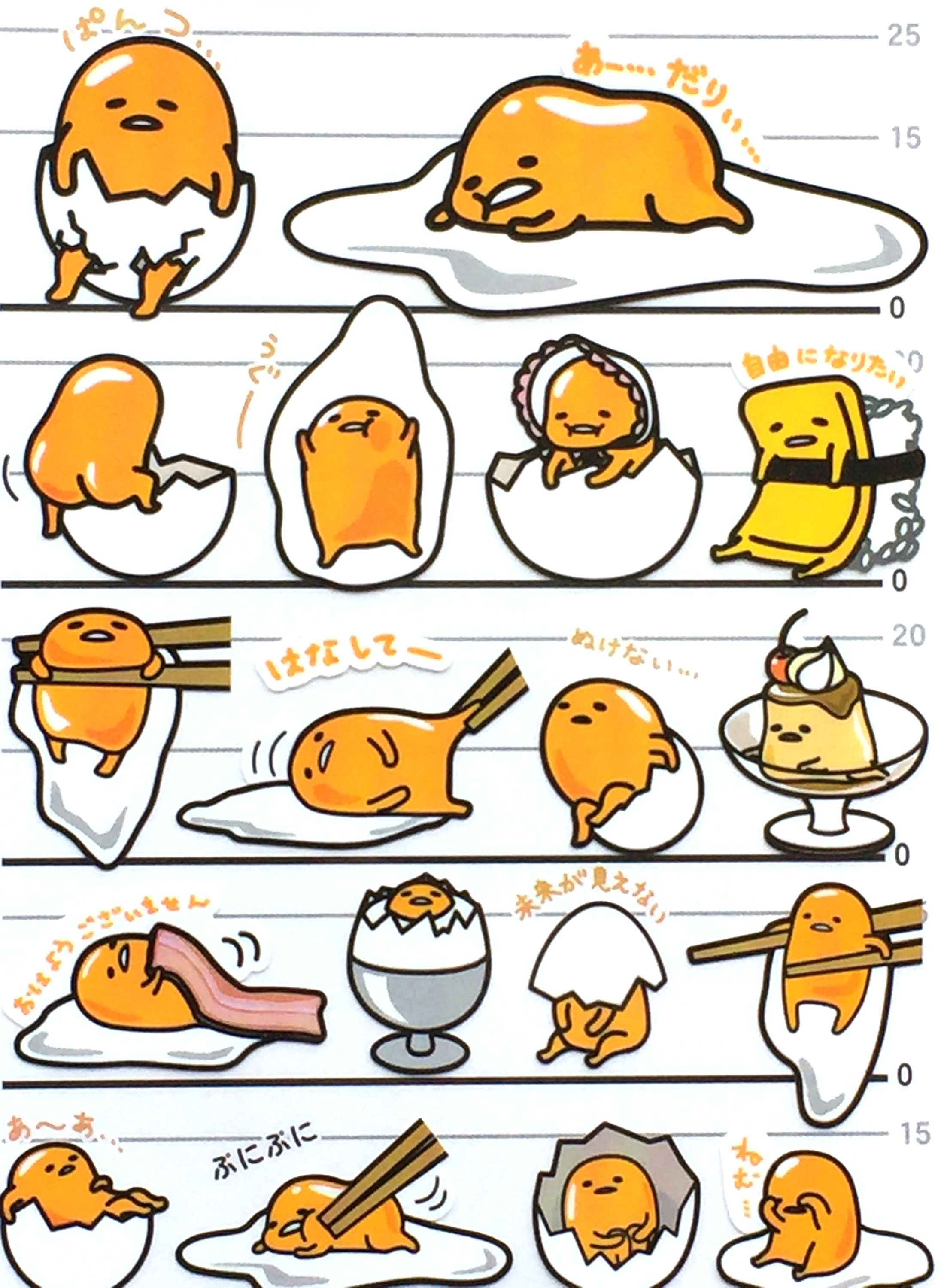 Now selling Egg Stickers Egg Yolk Baby Japanese