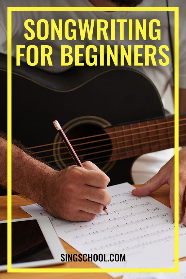 Do You Want To Be A Better Songwriter When You Want To Write