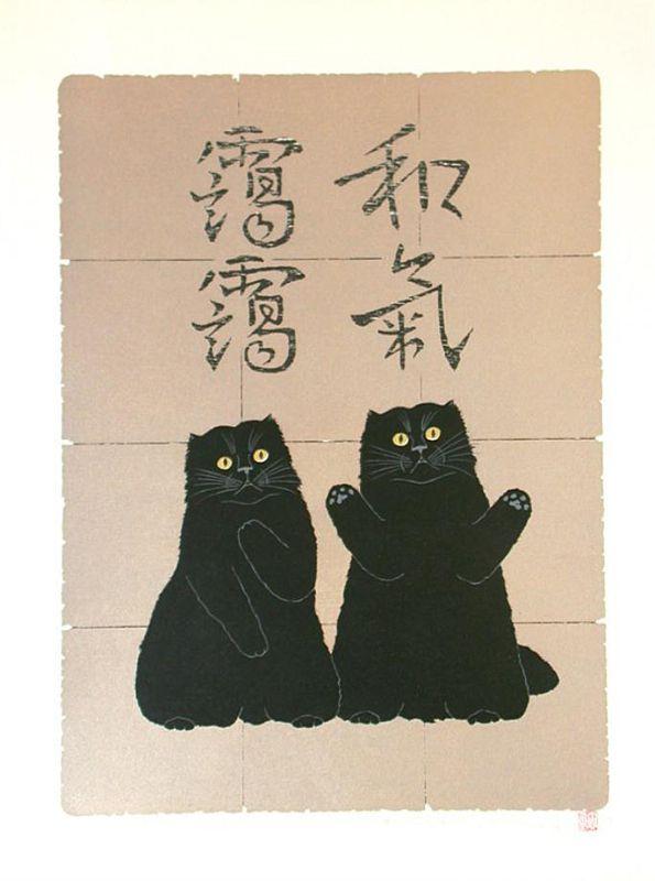'Perfect Match' (1999) by Japanese artist and printmaker Tadashige Nishida (b.1942). Woodblock, edition of 120, 46 x 33 cm. source: Hanga Ten. via it's nice that