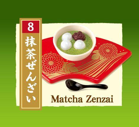 Matcha Sweets Re-Ment miniature blind box 12