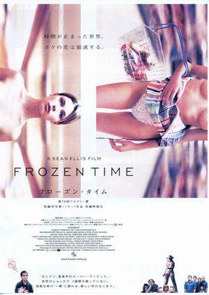 枚数最多 かわいい アートな映画ポスター 超厳選 Naver まとめ Japanese Movie Poster Indie Movie Posters Japanese Movie