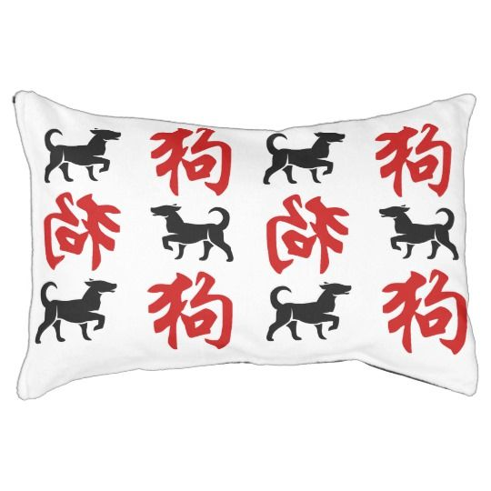 Chinese New Year of the Dog Design Pet Pillow Dog design and Pillows