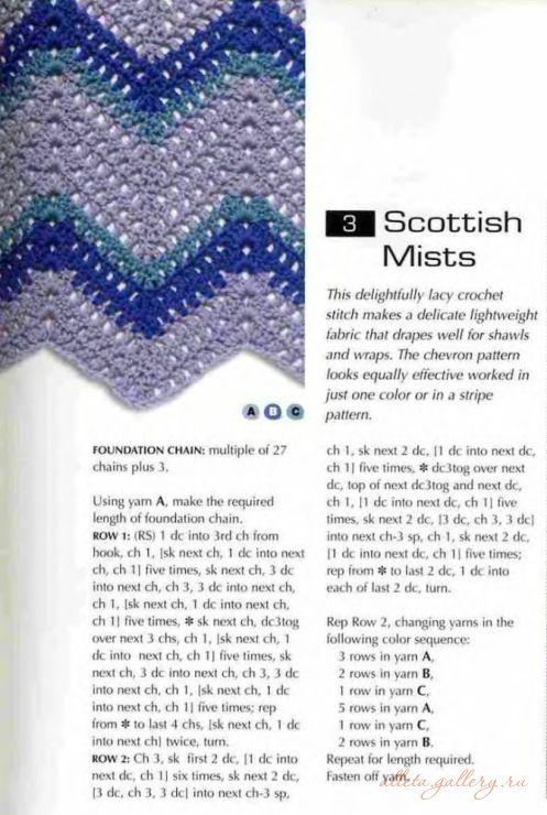 Gallery.ru / Photo # 67 - Zig-zag crochet (angl.opisanie) - Alleta ...