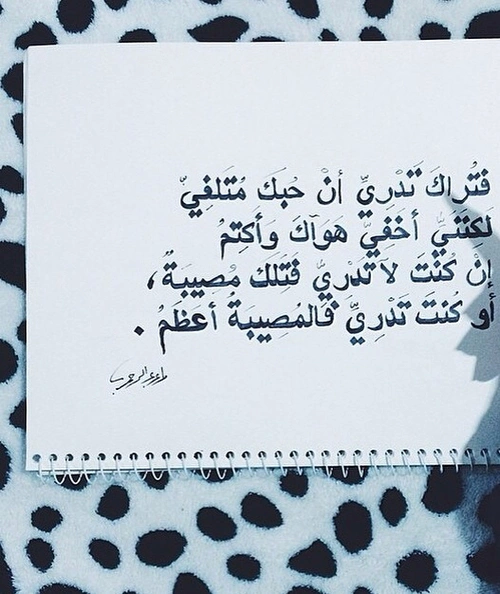 Details89 Arabic Calligraphy Quotes Calligraphy