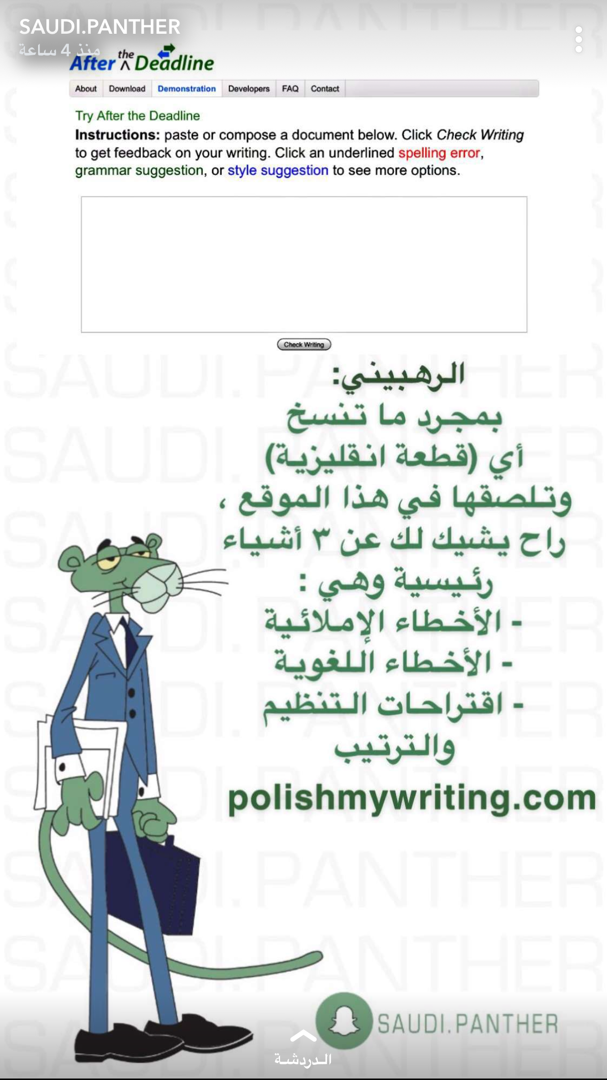 Pin By An00sh2 On App Learning Websites English Language Learning Programming Apps