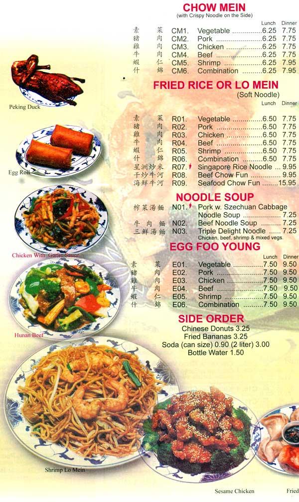 Don T Order Inbound Marketing The Same Way You Order Chinese Food Order Chinese Food Food Chinese Food
