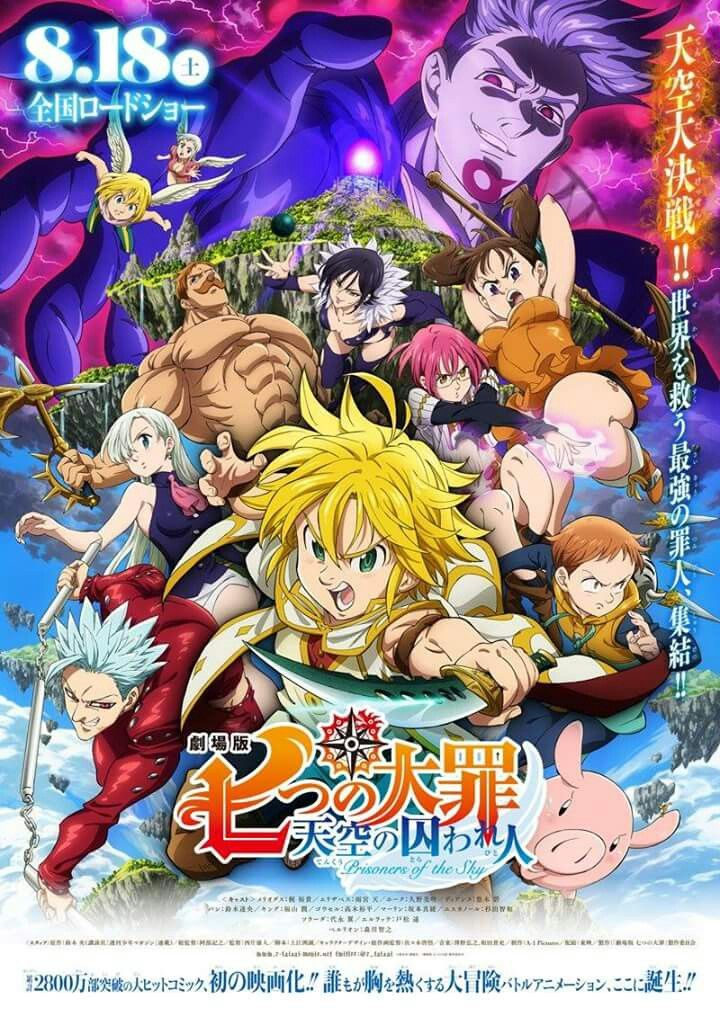 Pin By Amaterasu Goddess Of The Heave On Seven Deadly Sins Anime