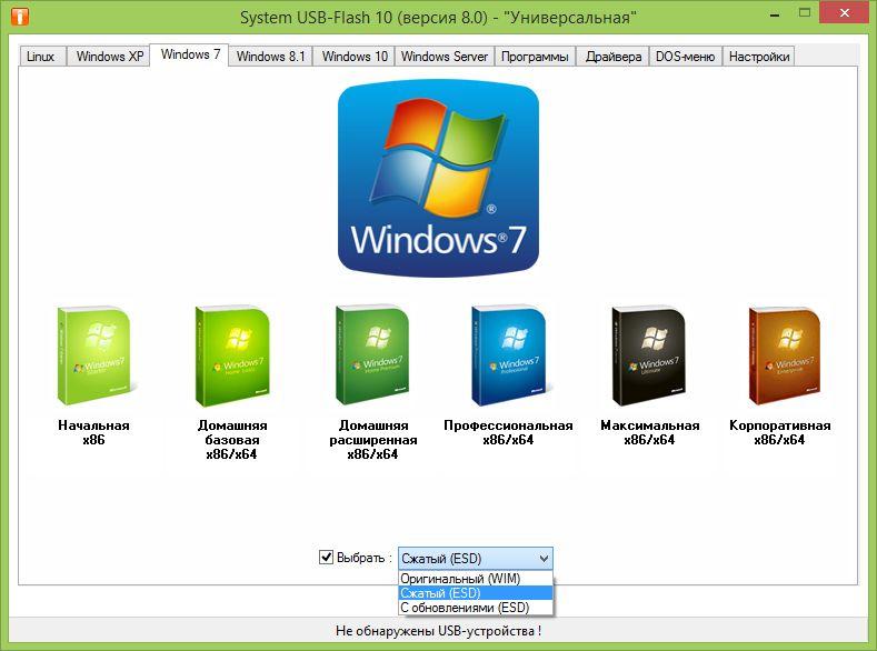 Скачать универсальные драйвера для windows xp