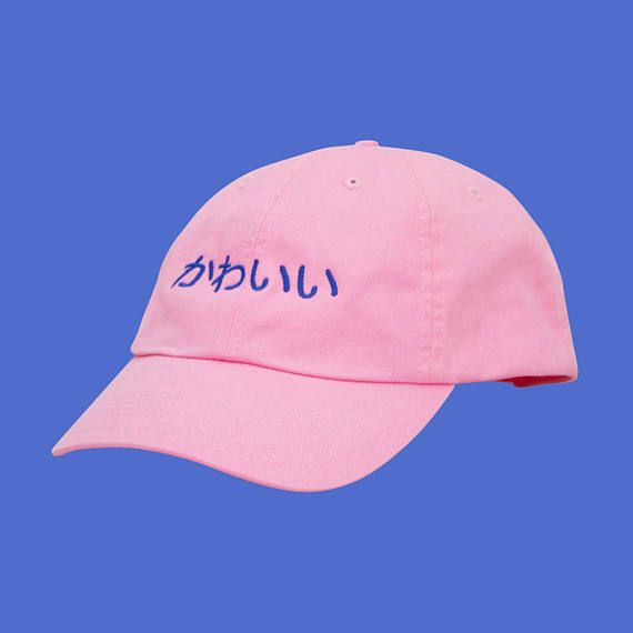 ccf765151168fc Kawaii Dad Hat, Pastel Pink Dad Hat, Aesthetic Clothing, Vaporwave Hat,  Vaporwave Clothing, Soft Gru
