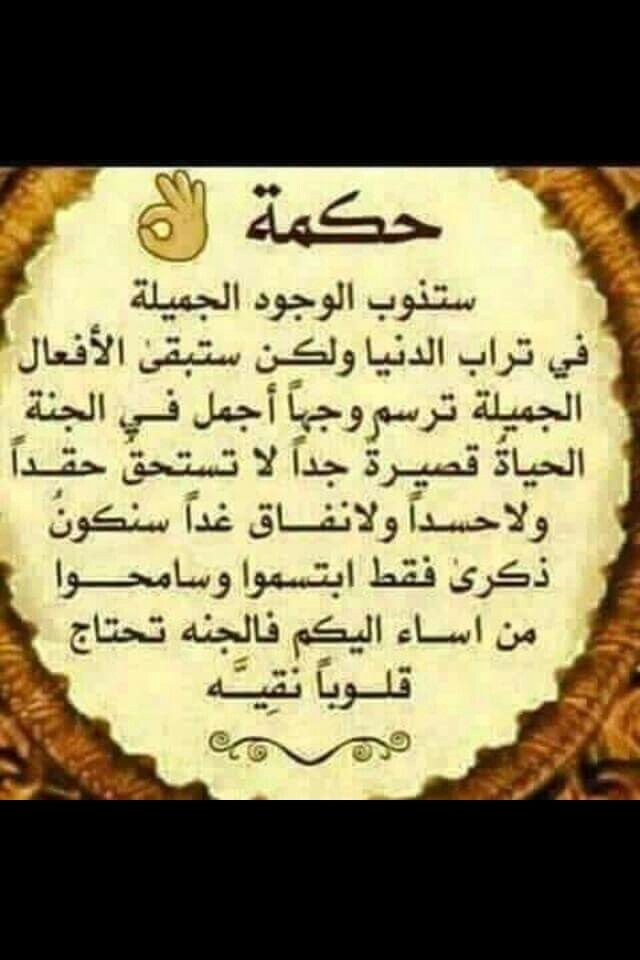Pin By Yusra Abed On ادعية Ramadan Words Arabic Calligraphy