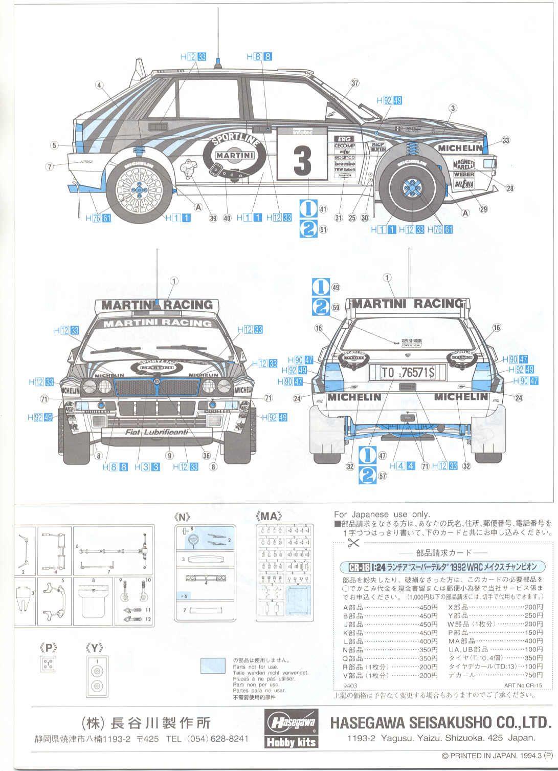 Lancia delta hf integrale 16v 1989 sanremo rally smcars lancia delta hf integrale 16v 1989 sanremo rally smcars car blueprints forum malvernweather Choice Image