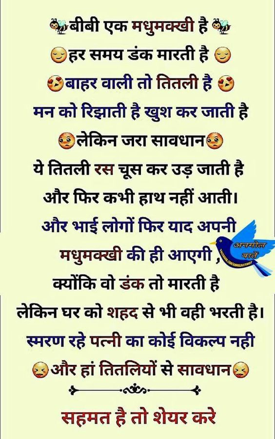 Pin By Javed Ali Congress On Moral And Motivational Stories Best Friend Quotes Funny Funny Picture Quotes Motivational Picture Quotes