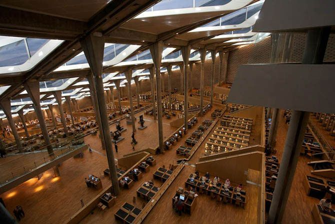 Alexandrina Library - Main Library and Cultural Center on the shores of the Mediterranean Sea in the Egyptian city of Alexandria.