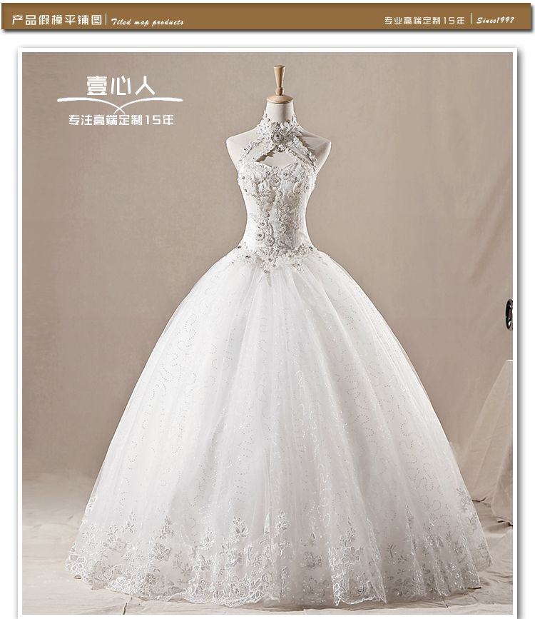 Cinderella Ball Gown Wedding Dresses | Cinderella Wedding Dress Lace ...