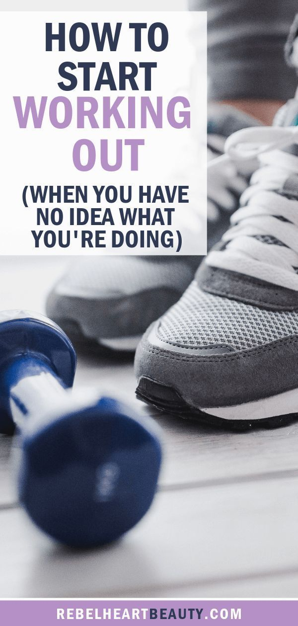 Photo of How to Start Working Out (When You Have No Idea What You're Doing) | Rebel Heart Beauty