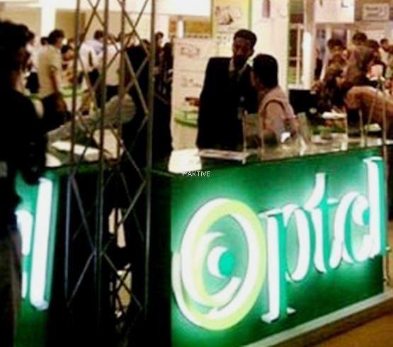 PTCL Exchange (I-10/3), Islamabad. (www.paktive.com/PTCL-Exchange-(I-10-3)_648SC24.html)