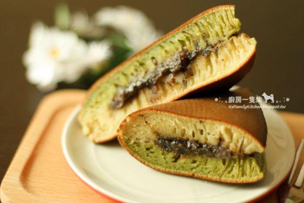 Peanut & sesame pancake 雙色花生芝麻麥煎