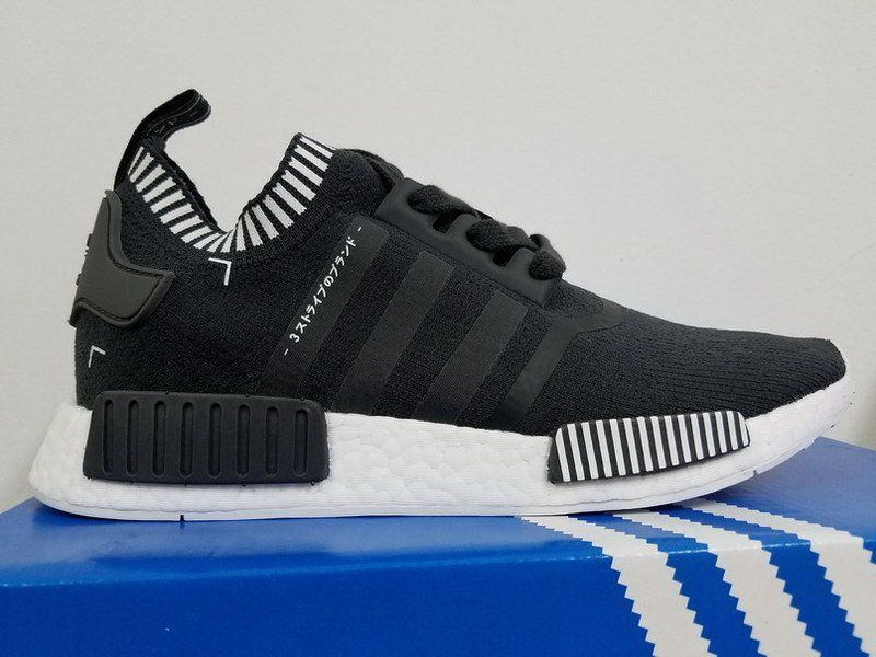 d8a930f73 Adidas NMD R1 Japan Boost Grey S81849