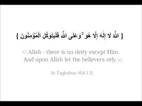 سورة التغابن عبدالودود حنيف من اجمل التلاوات Quran Top Videos Youtube Videos Watch Video