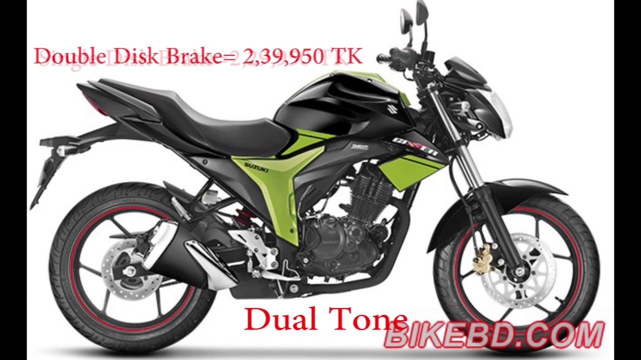 Latest Suzuki Motorcycle Price In Bangladesh 2017 Suzuki Gixxer