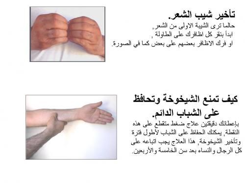 Natural Medicine Health And Beauty Tips Health And Beauty