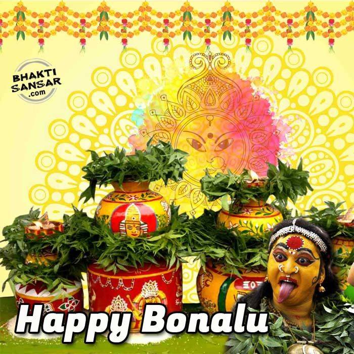 90 Best Bonalu Images In 2020 Festival Festival Image Golconda