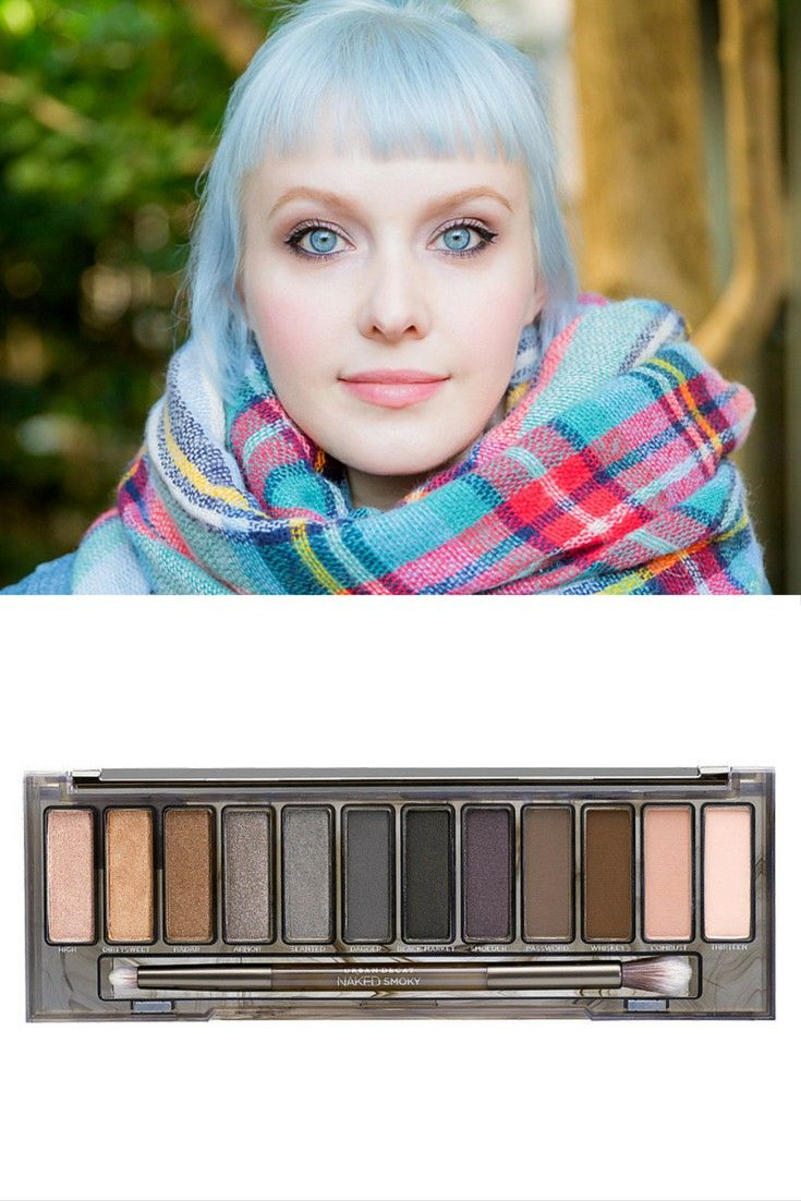 Shimmery Taupe is a beautiful fall look. Urban Decay Smoky Palette at Ulta Beauty has everything you need to get this look.