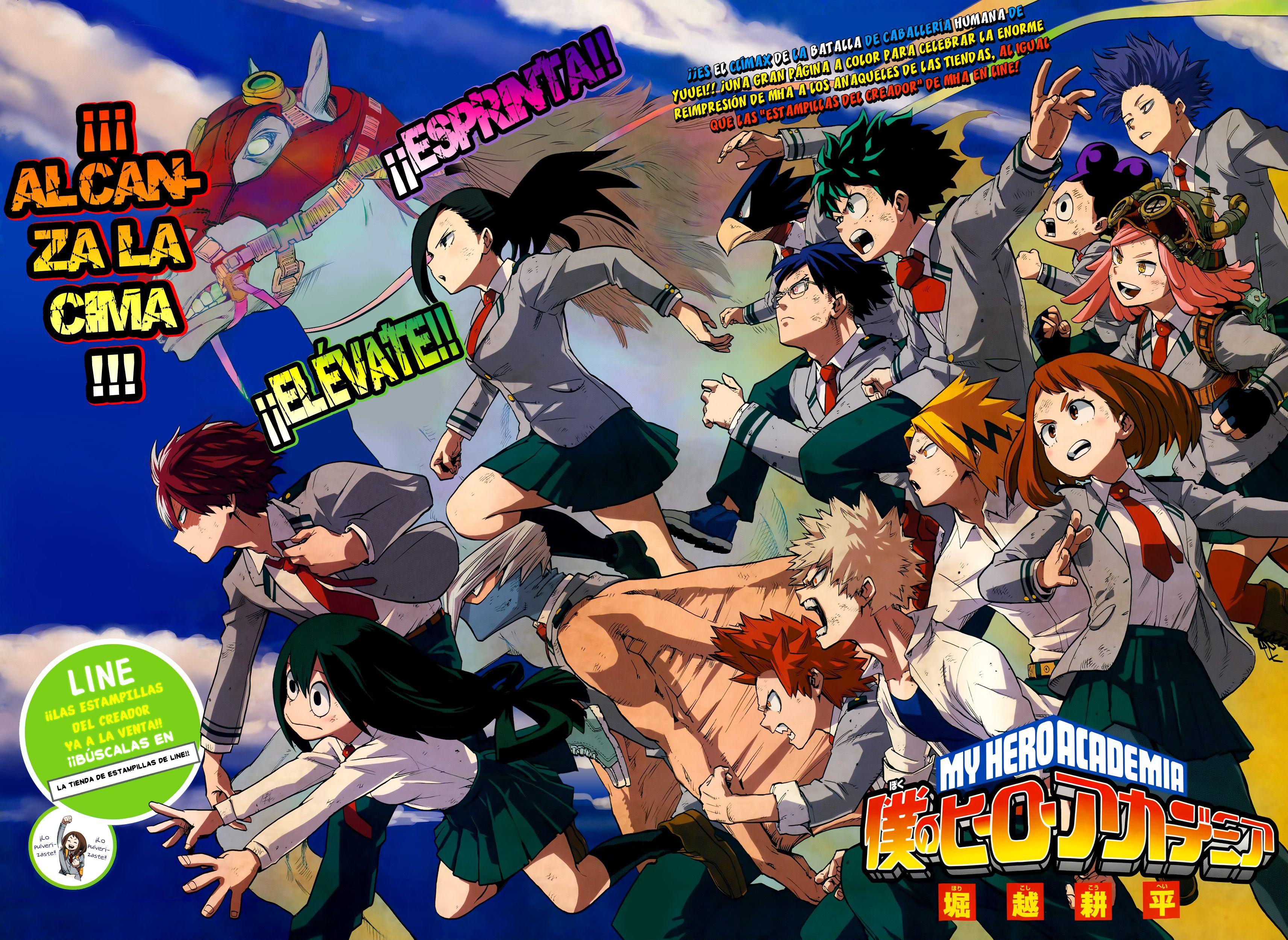 Manga Boku no Hero Academia cápitulo 29 página 00_002308.jpg