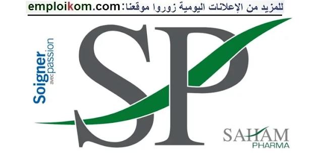 Saham Pharma Recrute Comptable Et Administrateur Systemes Et Reseaux Tech Company Logos Company Logo Accounting