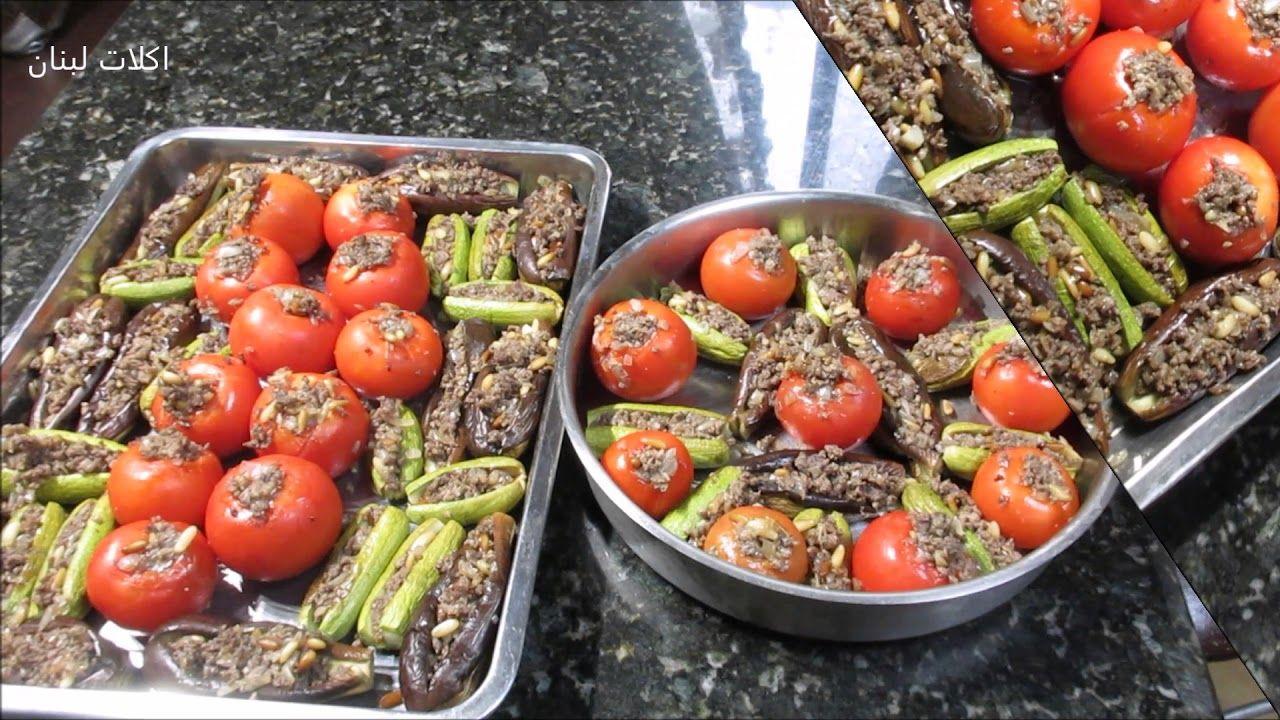 شيخ المحاشي بطريقه صحيه عطريقتيche5 Lme7chi Youtube Food Stuffed Peppers Arabic Food