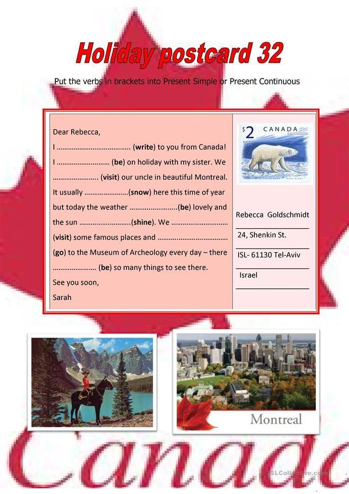 Holiday Postcard 32 Преподавание английского языка