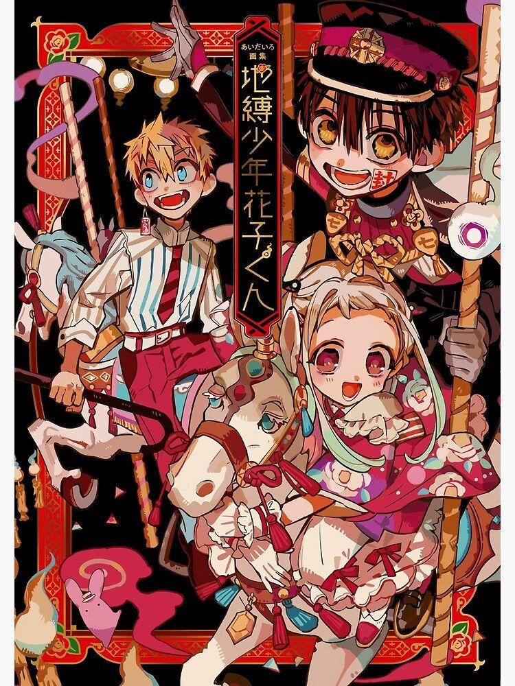 Jibaku Shounen Hanako-kun Рђћ Toilet Bound Hanako-kun Poster by dojaes