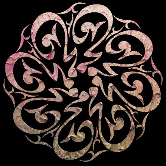 ISM E NABI Art & Islamic Graphics Islamic art