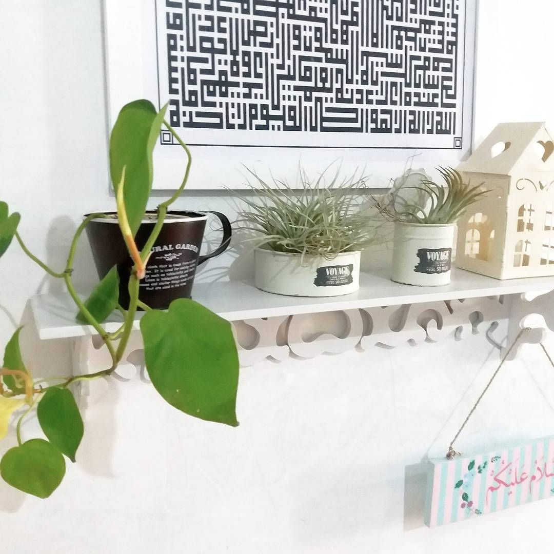 29 Ide Hiasan Dinding Kamar Dan Ruang Tamu Islami Terbaru Kreatif
