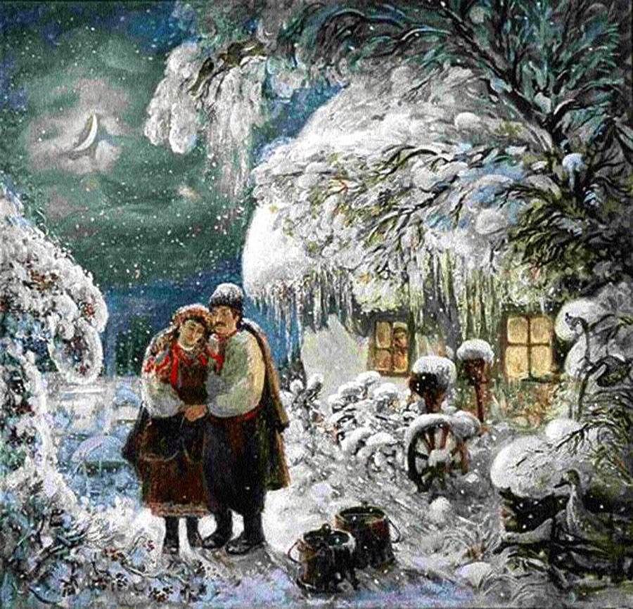 картина ночь перед рождеством туристов